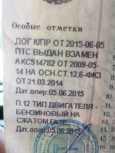 ГАЗ 2217, 2001 год, 45 000 руб.