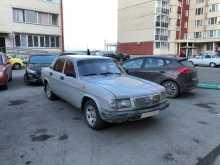 Челябинск 3110 Волга 1998