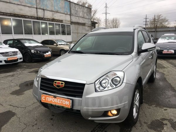 Geely Emgrand X7, 2014 год, 450 000 руб.