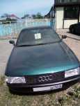 Audi 80, 1988 год, 70 000 руб.
