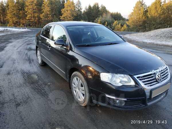 Volkswagen Passat, 2008 год, 379 000 руб.