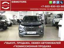 Новокузнецк Lifan X70 2018