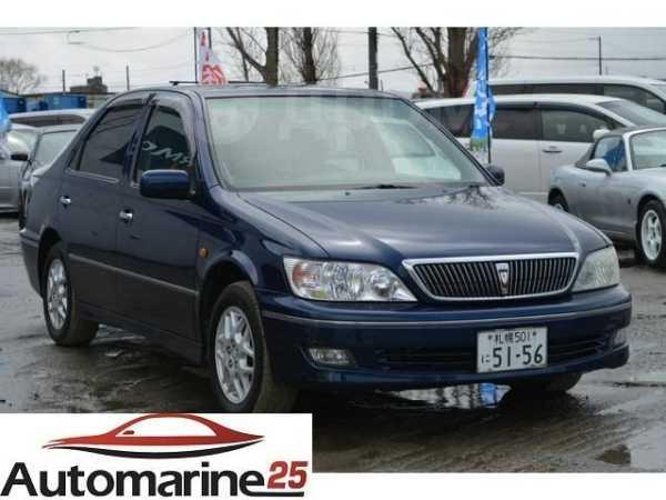 Toyota Vista, 2003 год, 195 000 руб.