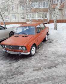 Барнаул 2106 1982