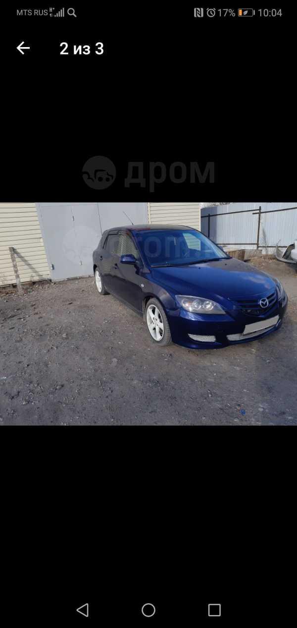 Mazda 323, 2004 год, 270 000 руб.