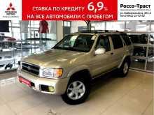 Иркутск Pathfinder 2000