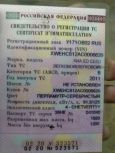 Kia Ceed, 2011 год, 265 000 руб.