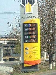 Цены на бензин выросли в Хабаровске