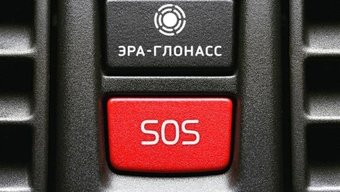 Система может стать аналогом «закона Яровой», только для автомобилей.