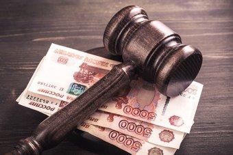 Автомобильные компании обвиняют суды в мошеннических схемах
