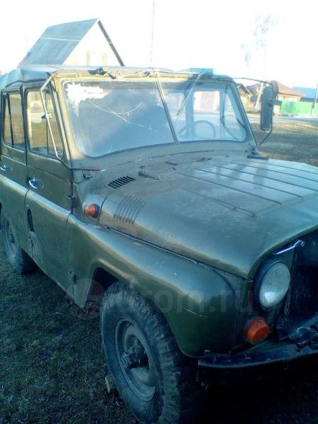 УАЗ 469 1981 - отзыв владельца