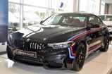 BMW M4. ЧЕРНЫЙ САПФИР, МЕТАЛЛИК (475)