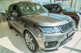 Land Rover Range Rover Sport. ПЕПЕЛЬНО-СЕРЫЙ (CORRIS GREY)