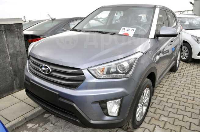 Hyundai Creta, 2019 год, 1 206 000 руб.
