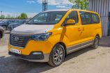 Hyundai H1. DYNAMIC YELLOW (NFA / MFM)
