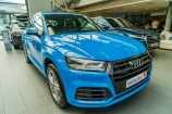 Audi Q5. NOGARO BLUE, ПЕРЛАМУТР_СИНИЙ (AUDI EXCLUSIVE)