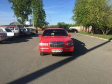 Курган Town Car 1997