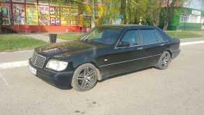 Омск S-Class 1993