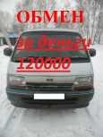 Toyota Hiace, 1989 год, 170 000 руб.