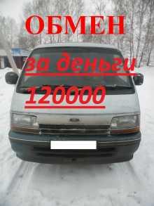 Кемерово Hiace 1989