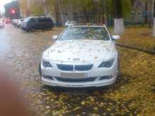 Томск B6 2008