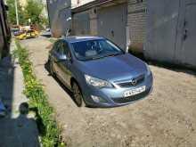 Ставрополь Astra 2010