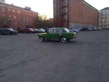 Иркутск 2103 1980