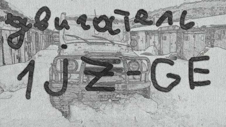 УАЗ 3151, 1998 год, 330 000 руб.