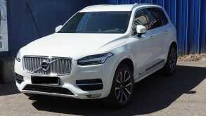 Чита Volvo XC90 2016