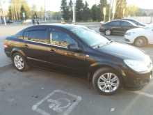 Конаково Astra 2010