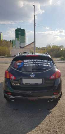 Кемерово Murano 2011
