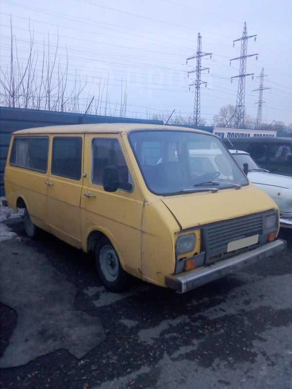 Прочие авто Россия и СНГ, 1995 год, 55 000 руб.