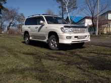 Завитинск Land Cruiser 2000