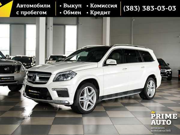 Mercedes-Benz GL-Class, 2013 год, 2 529 000 руб.