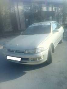 Купино Carina 1995