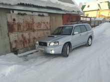 Новокузнецк Forester 2002