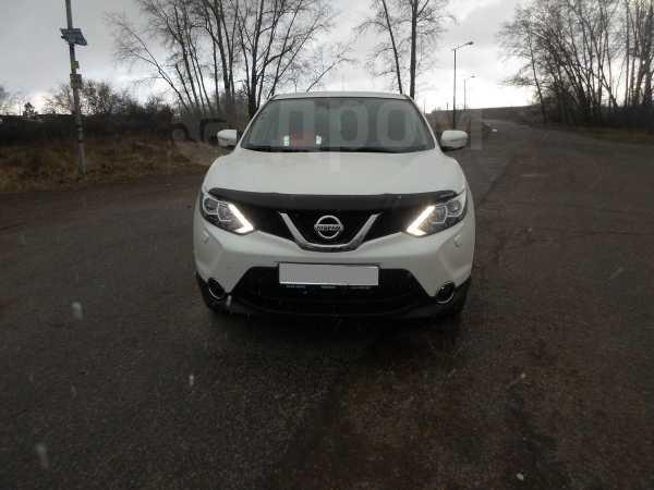 Nissan Qashqai, 2014 год, 1 197 000 руб.