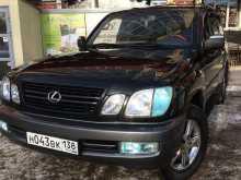 Иркутск LX470 2000