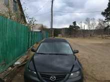 Чита Mazda6 2003