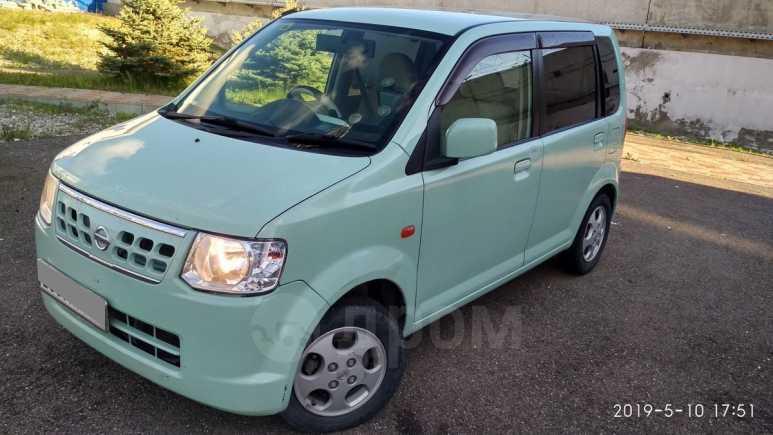 Nissan Otti, 2009 год, 299 555 руб.