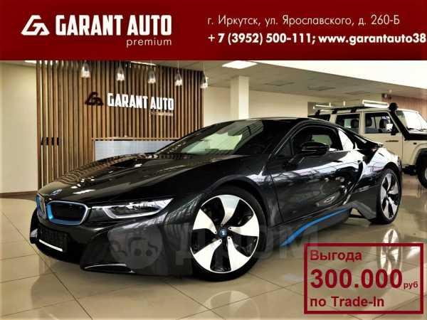 BMW i8, 2015 год, 6 670 000 руб.
