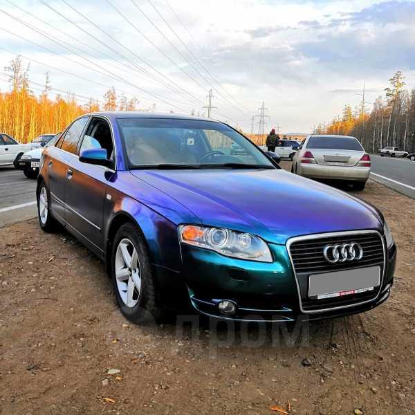 Audi A4, 2005 год, 500 000 руб.