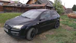 Томск Focus 2006