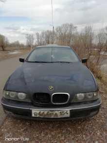 Минусинск 5-Series 1998
