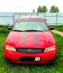Тула Ford Focus 2005