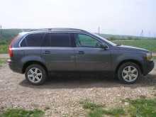 Мостовской XC90 2005