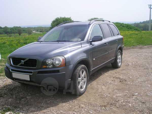 Volvo XC90, 2005 год, 540 000 руб.