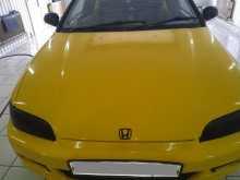 Тайга Civic 1995