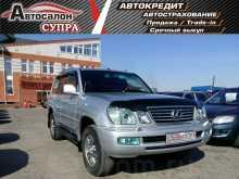 Барнаул LX470 2006