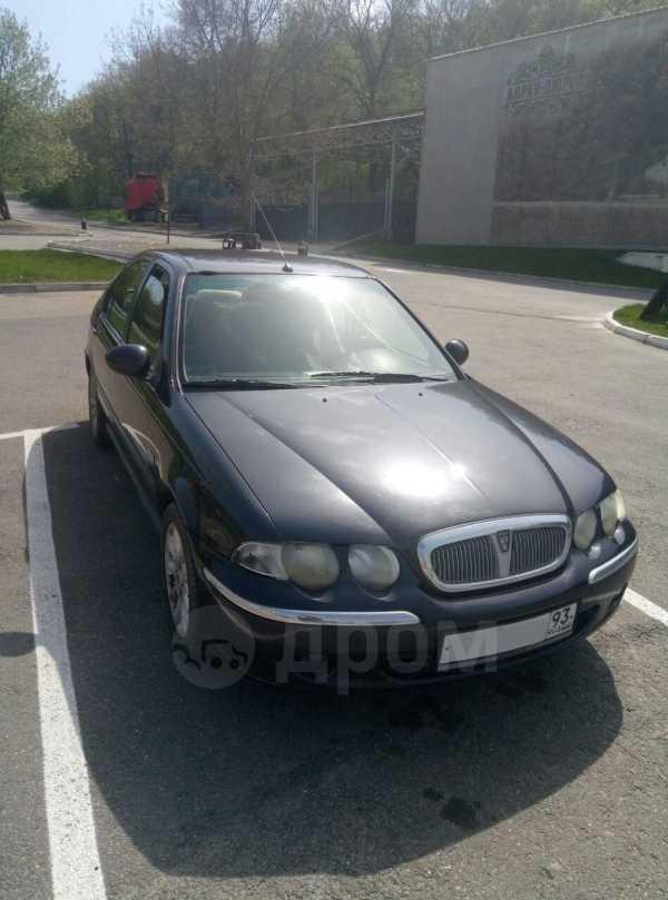 Rover 45, 2000 год, 150 000 руб.